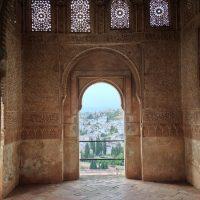 La Puerta al Albayzin – Leander Huhn (Alemania)