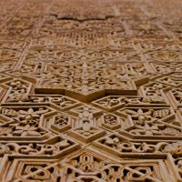 Los mundos de la Alhambra – Manuel Uceda Utrera (Argentina)