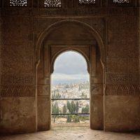 El ojo de la Alhambra